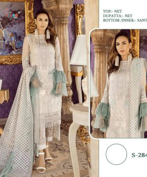 SHREE FABS S 284 SALWAR KAMEEZ WHOLESALER SURAT