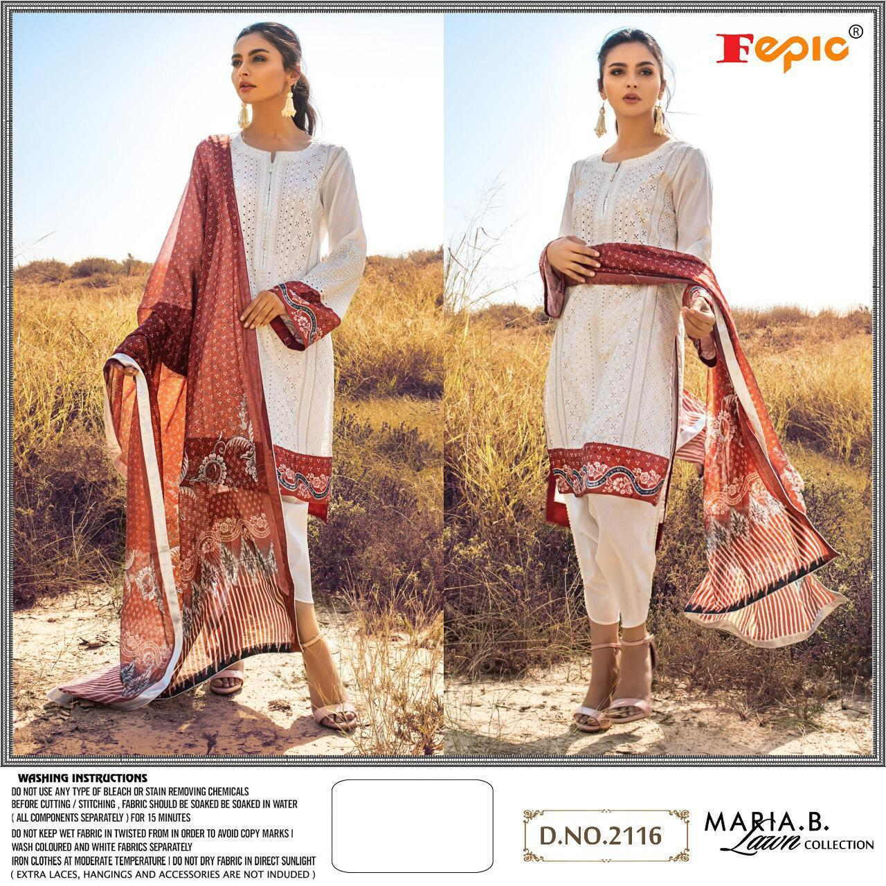 FEPIC 2116 MARIA B LAWN COLLECTION WHOLESALE