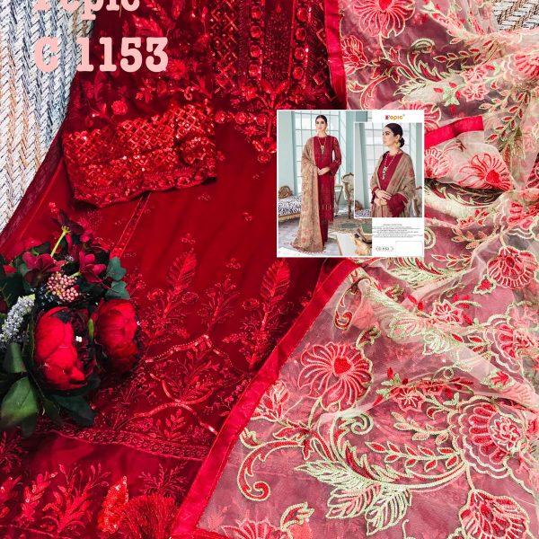FEPIC 1153 ROSEMEEN SALWAR KAMEEZ WHOLESALER